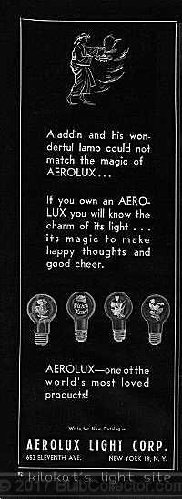 aerolux1.jpg
