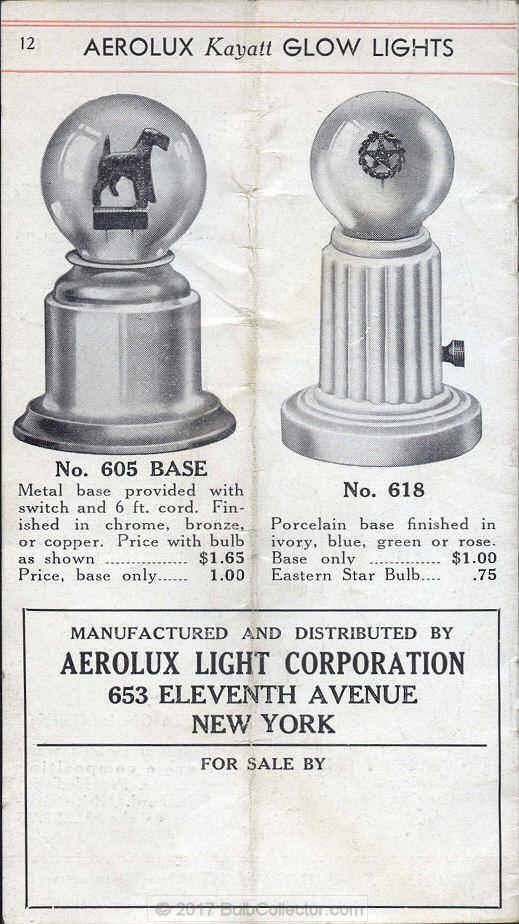 aerolux_1938_page12.jpg